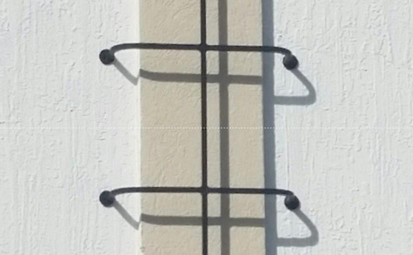 Crossbar (CB-01)